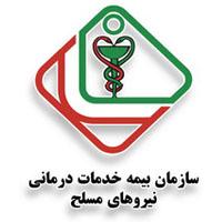 سازمان خدمات درمانی نیروهای مسلح
