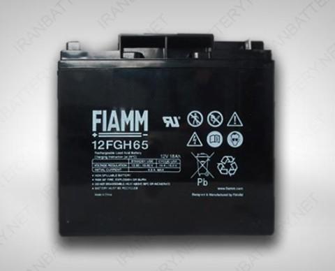 باتری یو پی اس 12FGH65